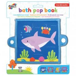 Морски свят, книжка за баня
