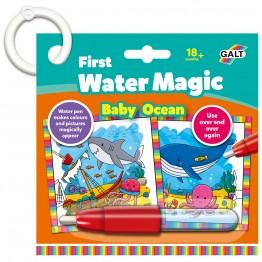 Подводен свят, бебешка книжка за рисуване с вода
