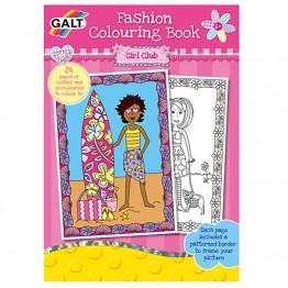 """Книжка за оцветяване """"Модерни момичета"""""""