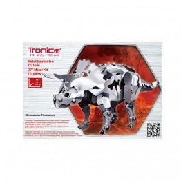 3D метален пъзел, Трицератопс, Tronico