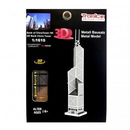 3D метален пъзел, Кулата на банка в Китай, Хонг Конг, Tronico