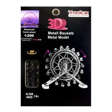3D метален пъзел, Виенско колело, Tronico