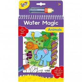 Рисувай с вода - Животни