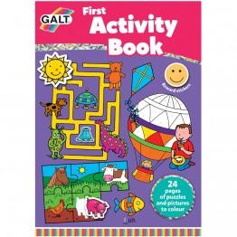 Моята първа активна книжка