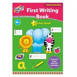 Моята първа книжка за писане