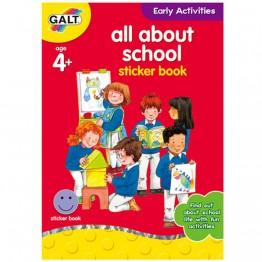 """Книжка """"Всичко за училище"""""""