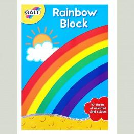 """Блокче с цветни хартии """"Дъга"""""""